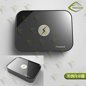 无线充电器工业设计产品