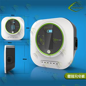 壁挂式汽车充电系统产品外观