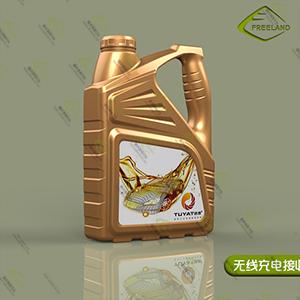 润滑油壶工业产品外观设计