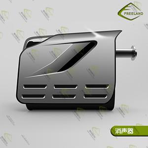消声器罩工业产品设计