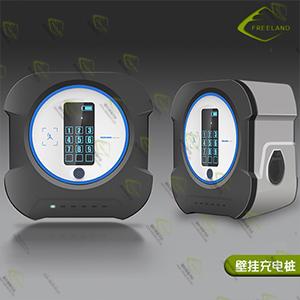 汽车充电设备工业产品设计