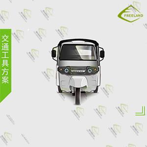 三轮车工业设计产品