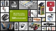 电子电路设计 重庆工业设计福